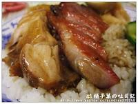 鳳城燒臘快餐