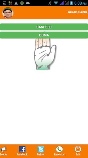 【免費社交App】SURESH KUMAR SHETKAR-APP點子