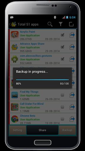 アドバンスシェアをアプリ