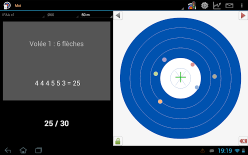 Archery Score - screenshot thumbnail