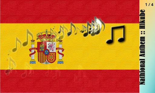 スペインの国歌::弾くべ