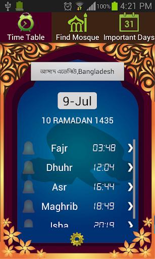 Ramadan Calendar Sehri and Iftar Timing 2016 Bangladesh