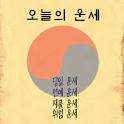 오늘의 운세 - 4가지 운세보기 icon