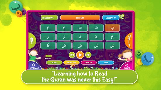 Qurani Qaida-Quran Teacher- screenshot thumbnail