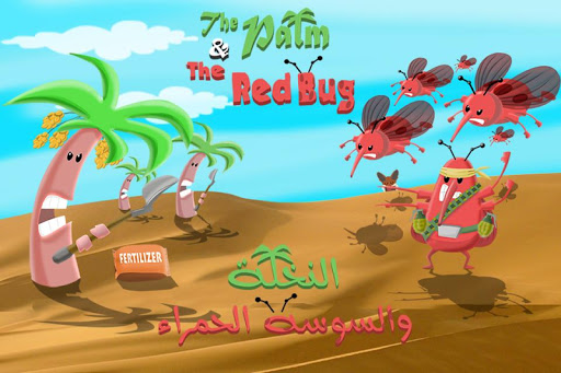 The Palm The Red Bug