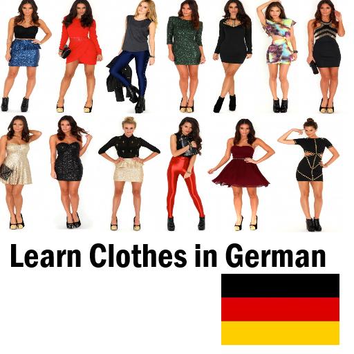 了解衣服在德國 教育 App Store-癮科技App