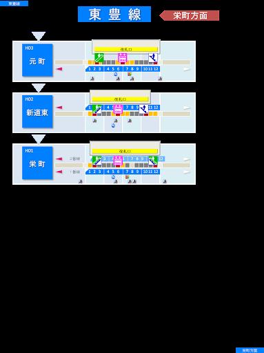 玩免費交通運輸APP 下載ピタリ!乗車位置 札幌市営地下鉄 app不用錢 硬是要APP