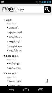 Olam Malayalam Dictionary - screenshot thumbnail