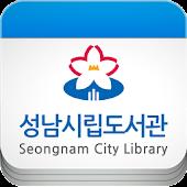 성남시립도서관