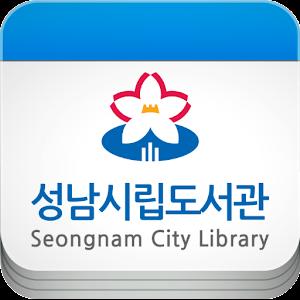 성남시립도서관 아이콘