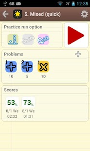 Math Practice - MathFun Demo - screenshot thumbnail
