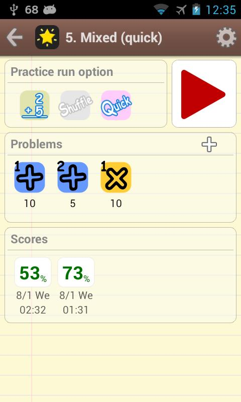 Math Practice - MathFun Demo - screenshot