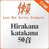 LazyMan - Hirakana&Katakana