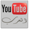 Arabs Youtube icon
