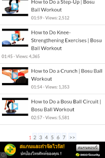 Work Out with an Exercise Ball