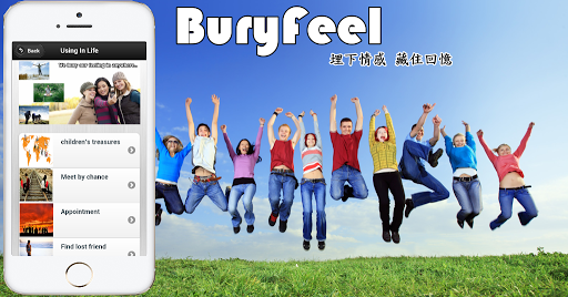 BuryFeel - International