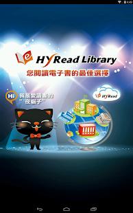 HyRead Library - 免費借電子書 小說 雜誌