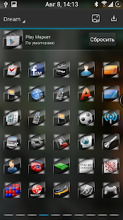 Dream Theme for Next Launcher- screenshot thumbnail