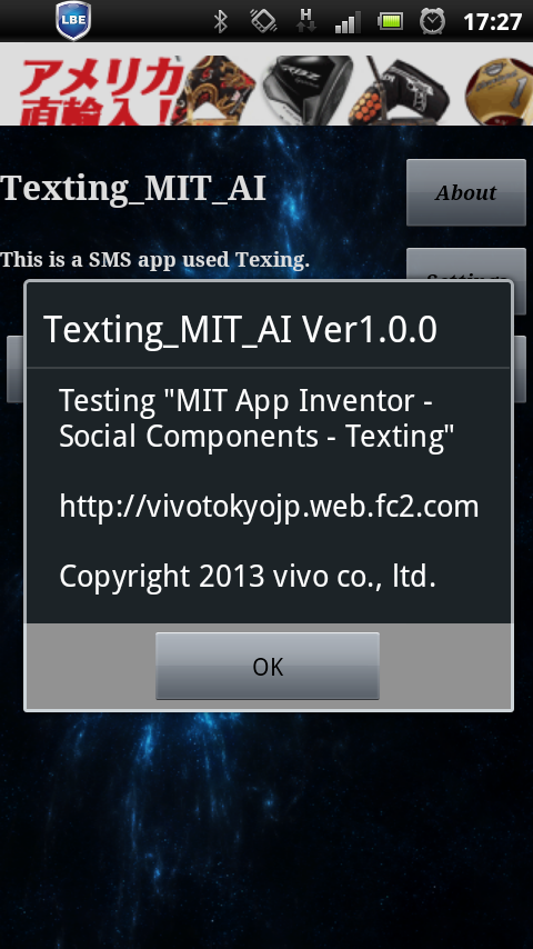 Texting_MIT_AI- screenshot