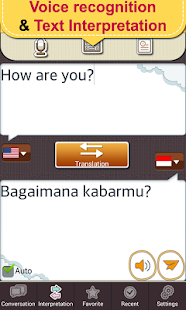 Indonesian Conversation Master- screenshot thumbnail