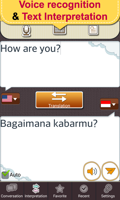 Indonesian Conversation Master- screenshot