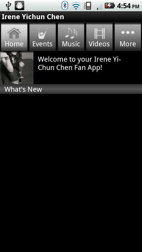 Irene Yichun Chen - screenshot
