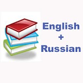 Books in English/Russian