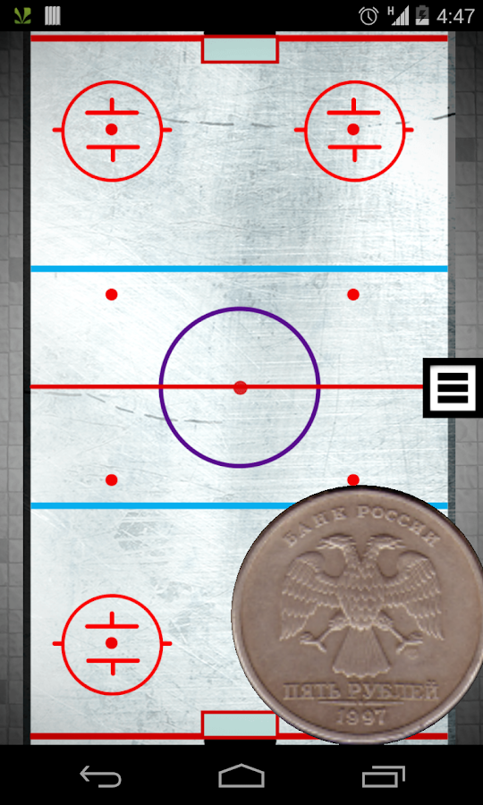 Coin Flip Full Free- screenshot