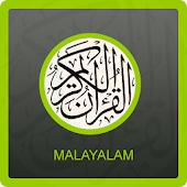 e-Malayalam Quran