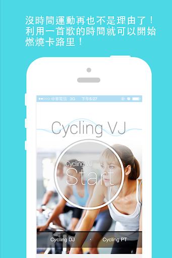 音樂MV騎飛輪 Cycling VJ