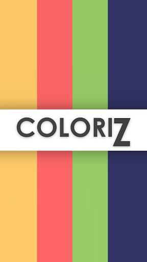 Coloriz - 多彩天堂