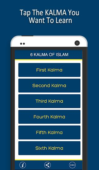 6 Kalma of Islam - screenshot