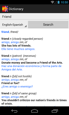 Spanish-English Dictionary - screenshot