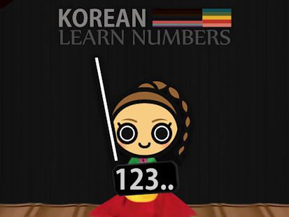 Learn Korean Numbers, Fast!- screenshot thumbnail