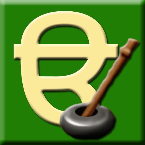 Learn Punjabi Gurmukhi Free 教育 App LOGO-硬是要APP