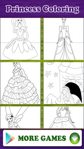 公主塗色遊戲
