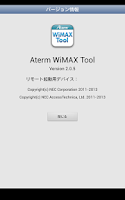Screenshot of Aterm WiMAX Tool for Android