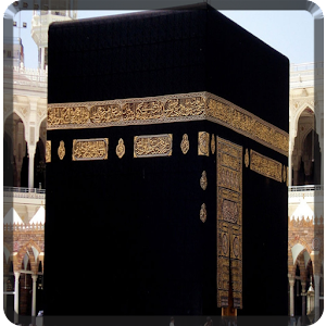 Mecca Live Wallpaper APK for iPhone | Download Android APK