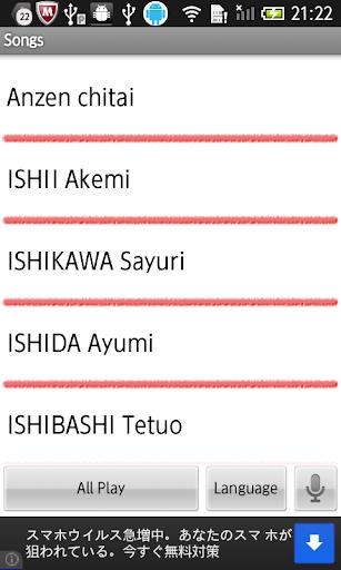 Japanese Showa Songs