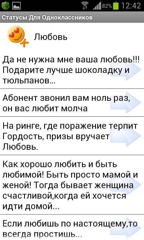 Телефонный справочник украины 2016