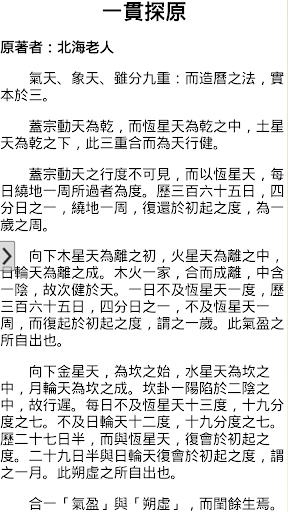 博客來-中文書>出版社專區>桂冠>所有書籍