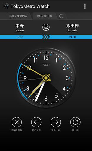TokyoMetro Watch