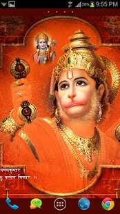 New Lord Hanuman HD Live Wall - screenshot thumbnail