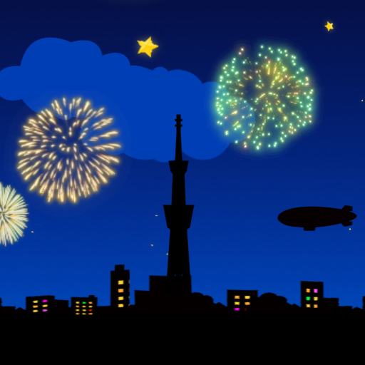 Fireworks Trial LOGO-APP點子