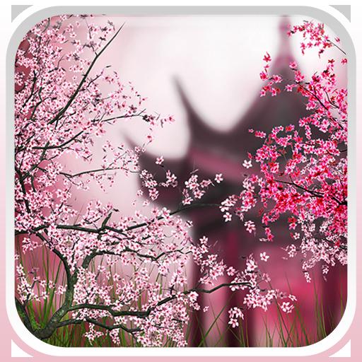 櫻花動態壁紙 個人化 App LOGO-硬是要APP