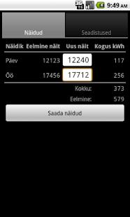 Elektrinäidud- screenshot thumbnail