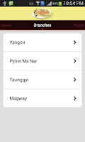 Screenshot of Lu Gyi Min