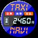タクシー料金ナビ