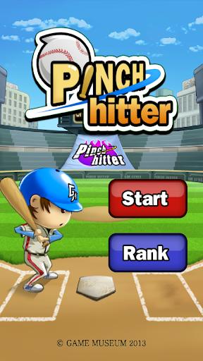 [プロ野球] PINCH HITTER