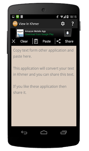 View in Khmer Font apk screenshot 1